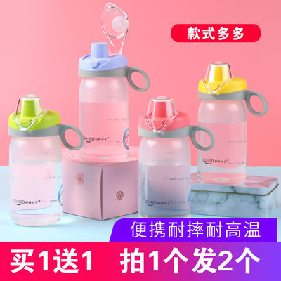 【买1送1】儿童饮水杯宝宝水杯吸管杯子小学生喝水杯塑料杯带提绳