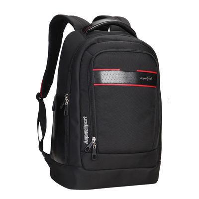 艾奔双肩包男士背包双肩电脑包大学生书包休闲商务男包旅行包