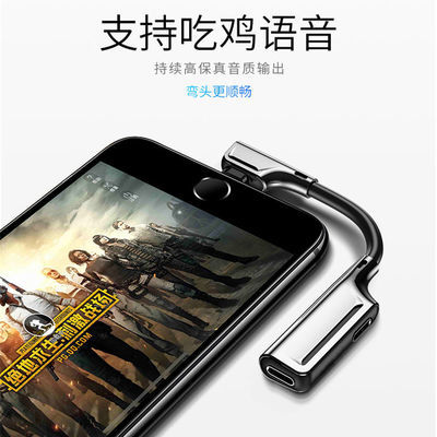 苹果XS耳机转换头二合一转换线iPhone se转换器听歌充电游戏