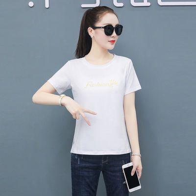 女白色短袖女合作白色撞色学生打底ins时尚长款宽松同款短款短袖t