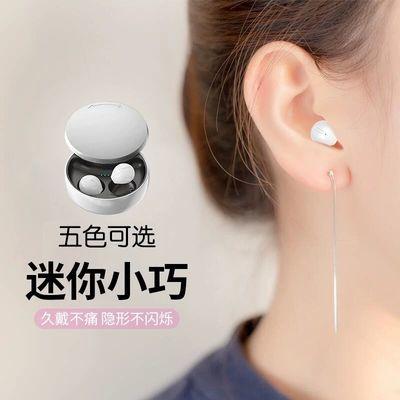 71173/无线蓝牙耳机迷你双耳可爱隐形少女生款耳机超小型HIFI音质一对