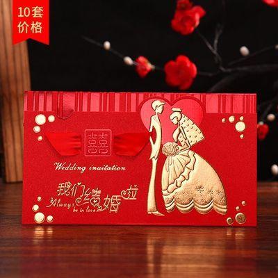 50份结婚请帖创意个性婚庆用品请柬韩式烫金喜帖邀请函免费打印