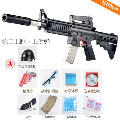 m416突击步枪穿越火线儿童玩具枪水弹枪吃鸡玩具枪防身武器成人抢
