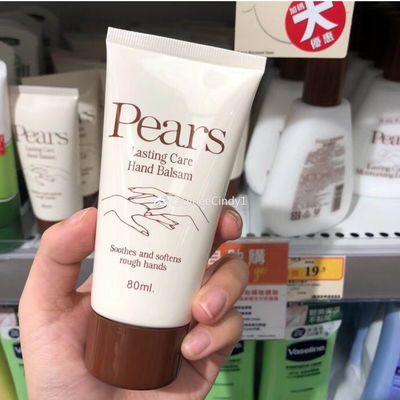 香港代购Pears梨牌护手霜80ml,100%香港原装梨牌手霜梨牌
