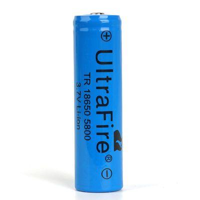 [智能充电-充满自停]18650电池充强光手电筒锂电池单槽万能充电器