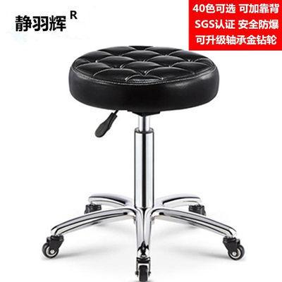 美容凳理发店椅子旋转升降圆凳子美发大工凳滑轮美甲凳美容院专用