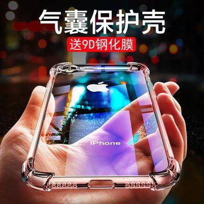 iPhone7Plus手机壳苹果6splus硅胶套8p防摔4s/5s/Xs Max/XR软壳s