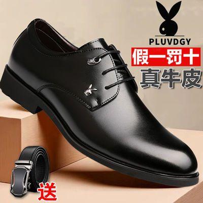 【真皮牛皮】皮鞋男商务正装休闲夏季透气英伦真皮男士内增高男鞋
