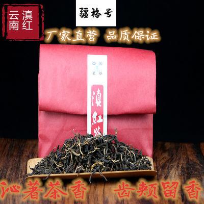 【疆格号】云南滇红红茶茶叶特级浓香型一级散装晒红大叶种古树茶
