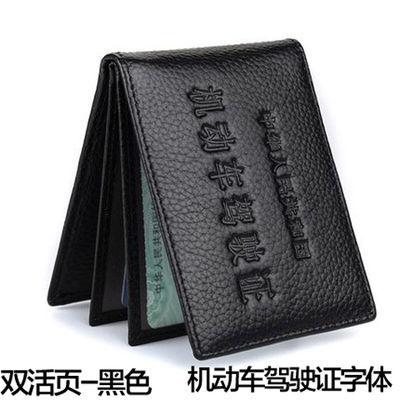 真皮机动车驾驶证皮套男士行驶证二合一驾照本女证件卡套卡夹卡包