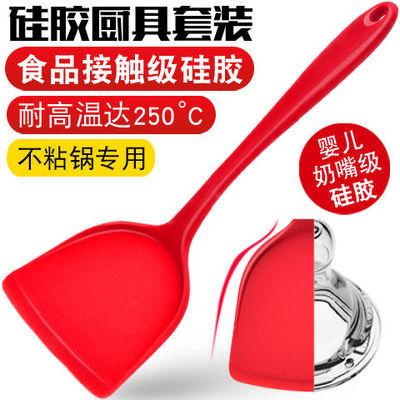 硅胶锅铲不粘锅耐高温烙饼铲子厨房家用料理铲煎鱼厨具平底锅铲