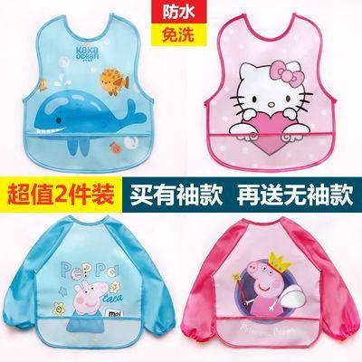 2件装 宝宝食饭兜防水免洗吃饭围兜婴儿围嘴饭兜兜儿童反穿罩衣