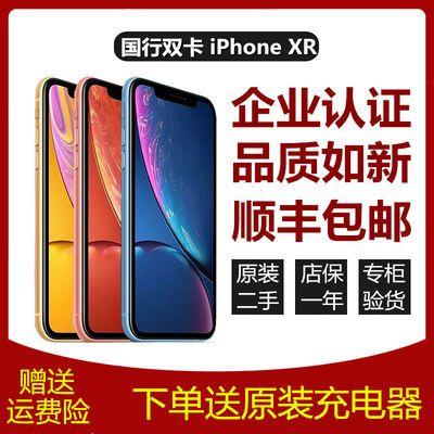XR二手手机Apple/苹果XR全网通iphoneXS max国行双卡4G美版苹果11