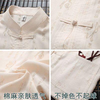 棉麻唐装男长袖亚麻套装春秋季茶服中老年人爸爸装中国风麻料男装