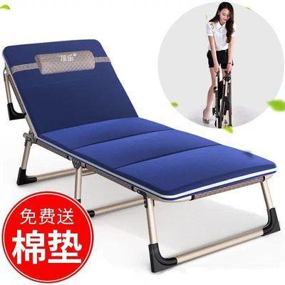 加固折叠床单人午睡床办公室午休床躺椅陪护床简易便携行军床