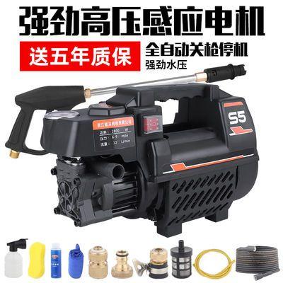 大功率洗车机家用220v刷车泵洗车泵自吸高压清洗机便携式洗车神器