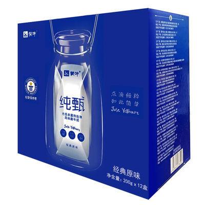 【1月产】蒙牛纯甄常温酸牛奶200g×12盒提整箱