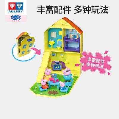 奥迪双钻小猪佩奇玩具套装可爱小屋房子欢乐家庭屋佩琪乔治过家家