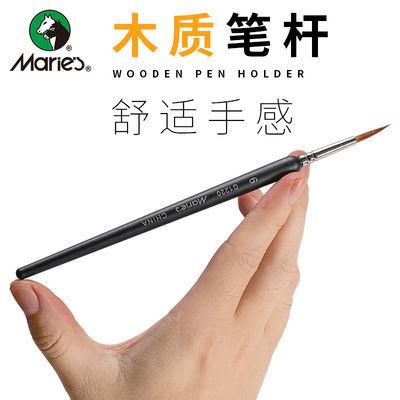 狼毫勾线笔水彩笔水粉笔油画笔手绘细毛笔套装绘画小毛笔工笔画画