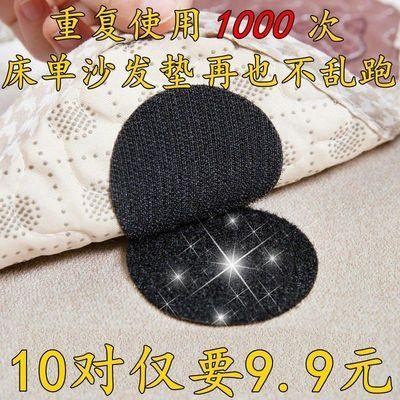 沙发固定器床单仿滑仿跑神器家用无痕坐垫皮布床单卡扣粘贴魔术贴
