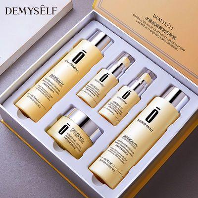 【专柜礼盒】迪迈诗黄油化妆品套装美白补水保湿护肤品套装女学生