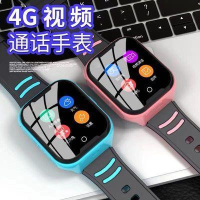 【热卖50万台】儿童智能电话手表九猫微聊拍照防水定位学生手机