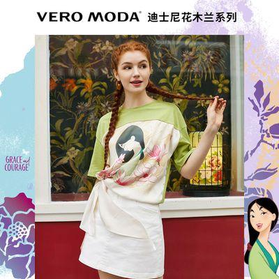 Vero Moda花木兰联名合作款2020春夏新款丝巾印花短袖理红妆T恤女
