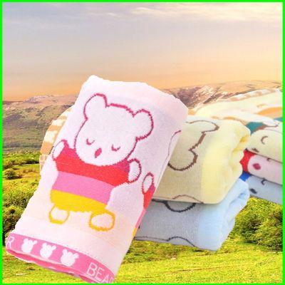 儿童毛巾纯棉吸水柔软洗脸巾婴儿宝宝洗澡可爱小毛巾批发全棉割绒