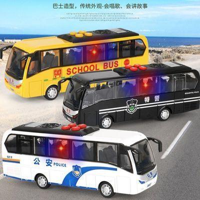 巴士玩具车耐摔小汽车宝宝男孩回力模型警车塑料公交车讲故事唱歌