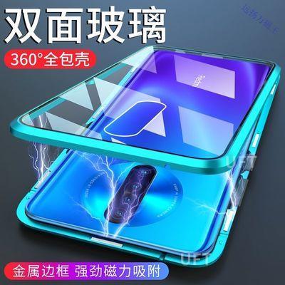 红米K30手机壳双面玻璃5G版k30pro防摔金属磁吸k20防摔全包保护套