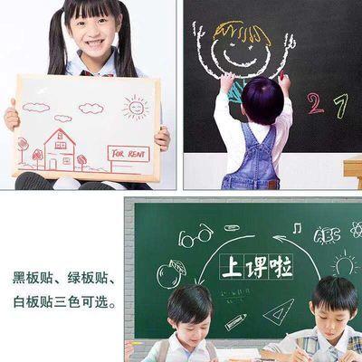 儿童黑板贴绿板贴黑板墙家用教学涂鸦墙膜可擦写自粘墙贴纸可移除