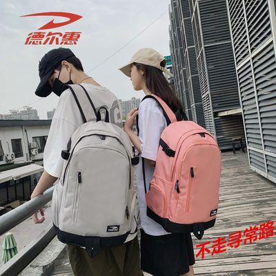德尔惠时尚小学初中高中学生书双肩包潮酷大容量旅行双肩包电脑包