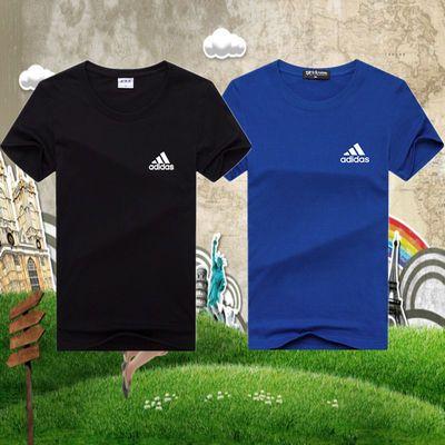 【2件装】夏季棉短袖T恤男学生圆领半袖休闲宽松时尚流行百搭上衣