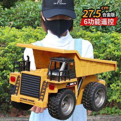 汇纳合金遥控自卸车电动玩具男孩儿童工程车汽车翻斗车卡车装载机