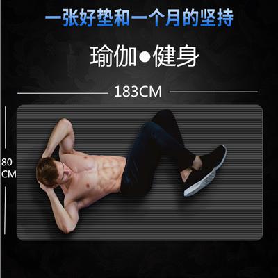 加长2米加宽120cm双人瑜伽垫加厚1020mm加大运动健身垫女男瑜