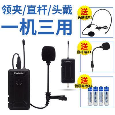2.4G领夹式无线麦克风手机直播胸麦录音小蜜蜂扩音器耳麦话筒