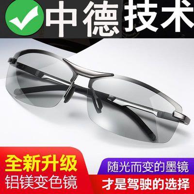 日夜两用自动感光变色太阳镜夜视眼镜钓鱼开车专用偏光墨镜男士潮