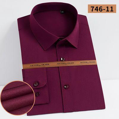 南极人竹纤维纯色长袖男衬衫白衬衣修身商务休闲大码寸衫男装打底