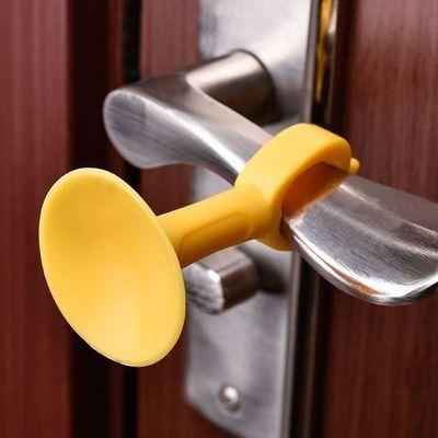 门吸【新升级】静音免打孔防撞硅胶门档后卫生间防撞厕所隐形卧室