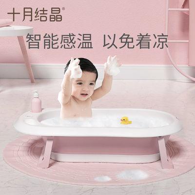 十月结晶婴儿洗澡盆可折叠婴儿浴盆新生儿宝宝澡盆带感温