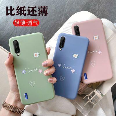 小米cc9手机壳硅胶新款防摔磨砂可爱cc9美图定制版全包网红软壳潮