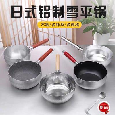 日式雪平锅麦饭石不粘锅家用辅食锅煮泡面锅煮牛奶锅小汤锅电磁炉