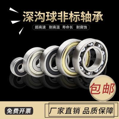 高速电机非标轴承内径12mm 12.7mm外径18 21 24 26 28 30 32 35m