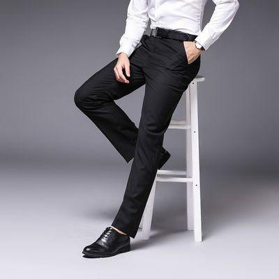男装春秋季西裤男修身直筒黑色男士西裤正装上班免烫西裤男式商务