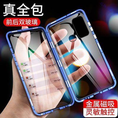 vivoZ6手机壳双面玻璃全包防摔万磁王网红同款保护套Z6金属磁吸壳