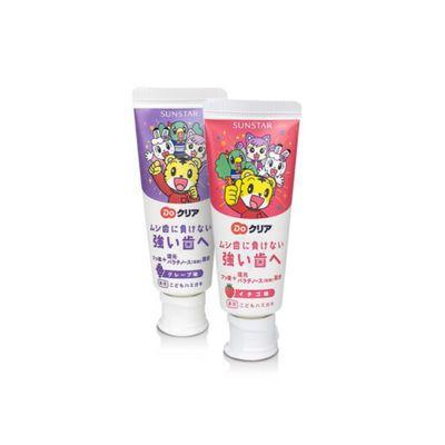 狮王牙膏巧虎婴幼儿儿童牙膏葡萄味草莓味 2-8岁宝宝可用70g