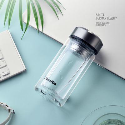 德国Simita双层玻璃杯女便携小容量水杯男办公室带盖过滤泡茶杯子