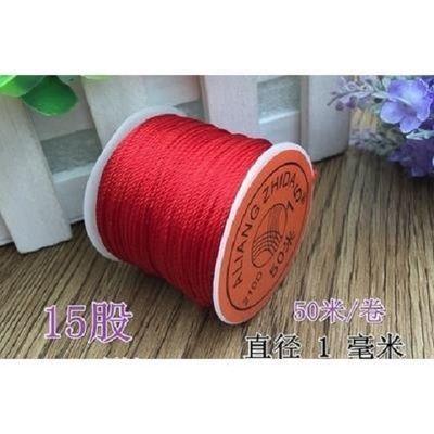 编织线绳红线吊坠绳挂绳红绳手工DIY编织手链项链串珠戒指编织绳