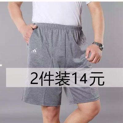 中年中老年男士短裤夏季薄款宽松休闲运动五分裤加肥加大大裤衩