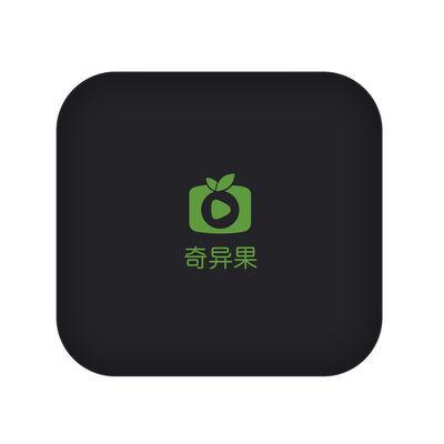 奇异果Q8全网通高清网络电视机顶盒安卓盒子无线WIFI播放器八核
